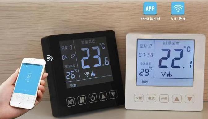 新型WIFI温控器